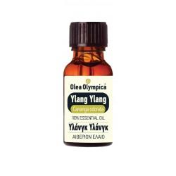 Ylang Ylang Extra (Cananga odorata)